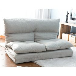 Merax Fabric Folding Chaise Lounge Floor Gaming Sofa Chair (Beige 2)