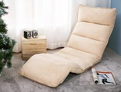 Merax Foldable Floor Chair Relaxing Lazy Sofa Bed Seat Couch Lounger (Beige.01)
