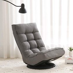 Altrobene Ergonomic Floor Gaming Chair, Lazy Sofa Sleeper, High Back, 360 Degree Swivel, Soft Pa ...