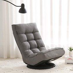 Altrobene Ergonomic Floor Gaming Chair, Lazy Sofa Sleeper, High Back, 360 Degree Swivel, Soft Pa ...