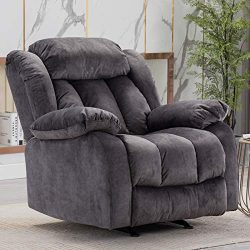 CANMOV Rocker Recliner Chairs for Living Room, Heavy Duty Reclining Chair with Contemporary Over ...