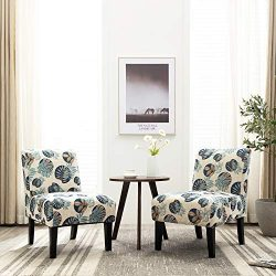 Altrobene Modern Armless Accent Slipper Chairs, Living Room Bedroom Side Chair Set of 2 with Rem ...
