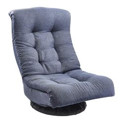 Amazonbasics Swivel Foam Lounge Chair, with headrest, adjustable, Denim